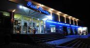 Park- Theater
