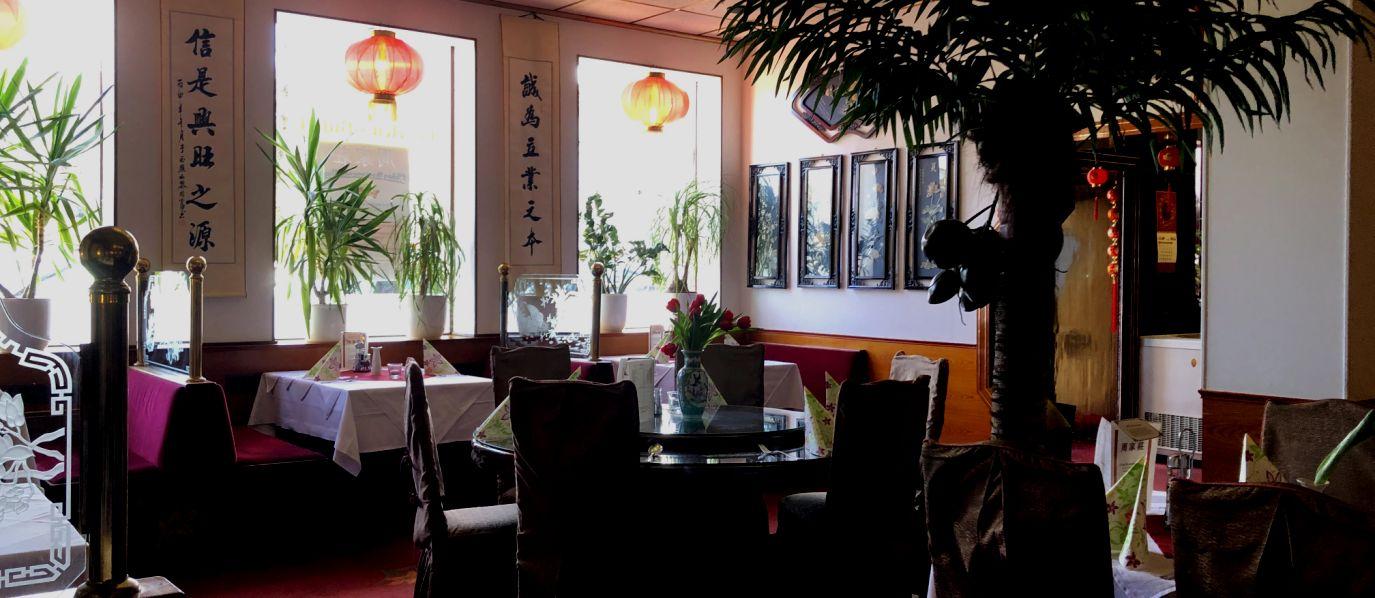 Bremerhaven China Restaurant
