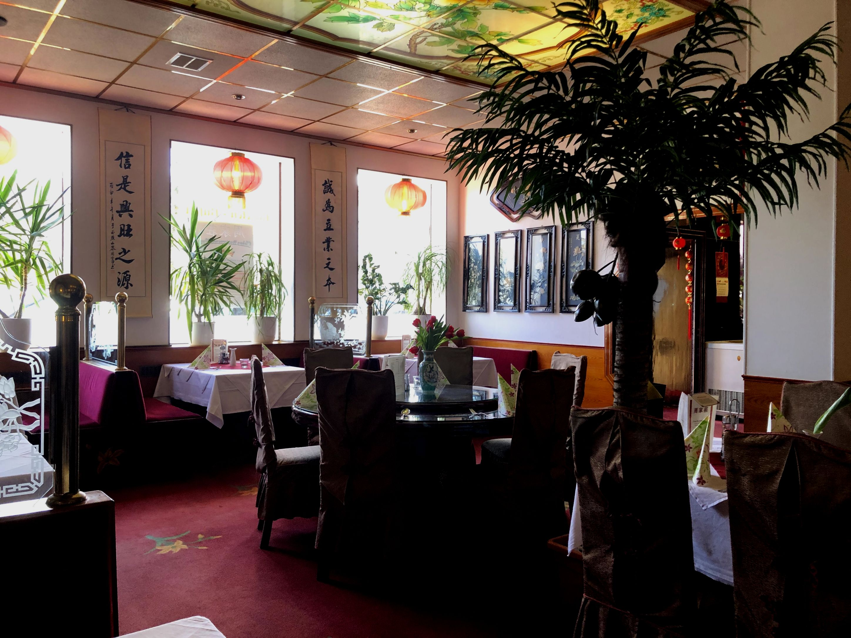 Bremerhaven China Restaurant