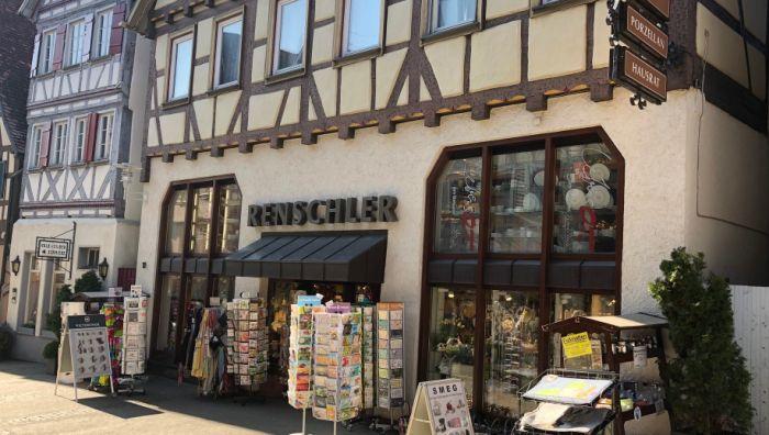 Renschler GmbH: Hausrat | Glas | Porzellan | Geschenke