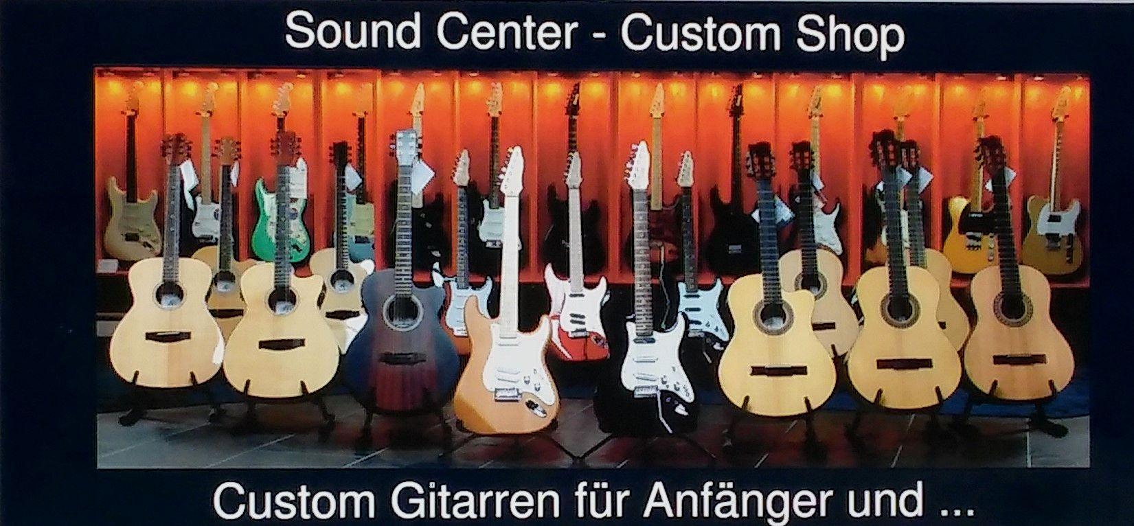 Sound Center - Custom Shop