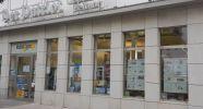 Pressehaus Am Markt